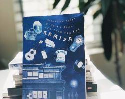 Review sách Điều kỳ diệu của tiệm tạp hóa Namiya