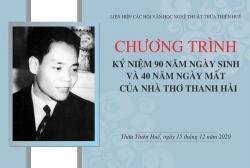 Tiểu sử cuộc đời và sự nghiệp sáng tác của nhà thơ Thanh Hải