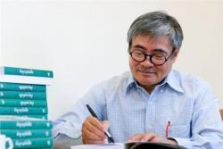 Tiểu sử cuộc đời và sự nghiệp của nhà thơ Nguyễn Duy
