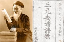 Tiểu sử cuộc đời và sự nghiệp của nhà thơ Nguyễn Khuyến